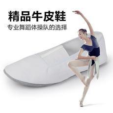 Обувь для гимнастики Hin dance 3