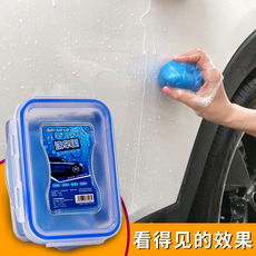 Car sponge Chinese cabbage