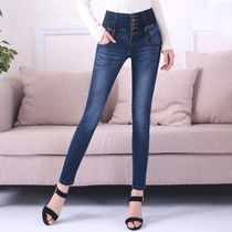 Korean version of the tall elastic waist woman pencil jeans