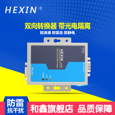Конвертер Hexin HXSP-2108C RS232 RS485/RS422
