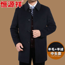 Men's coat Fazaya J961/Navy