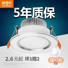 точечный светильник Aide Lang Led 3w2.5