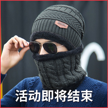 Hat man winter knitted wool hat thickening tide Han edition cycling warm and cold proof youth Winter man cold cap