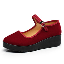 Old Beijing cloth shoes red hotel black wedding work shoes