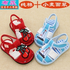 Textile children shoes