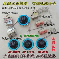 Терморегулятор Guangdong best (best) 1114 30-110