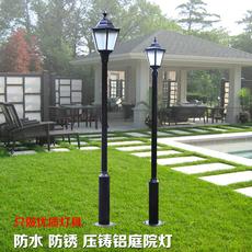 Ландшафтное освещение Zehua 2.5 3.5