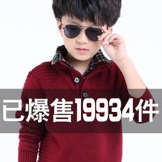 Children's sweater Royal rabbit 222 12-15