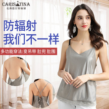 Radiation protection clothing, maternity dress, maternity dress, pregnant women, radiation proof clothing, pregnant women wearing dresses, women working and sling four seasons.
