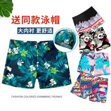 Swimming pants, men's flat-angle suit, embarrassment-proof men's large-size swimsuit, fashionable and relaxed seaside hot spring swimming equipment