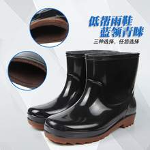 Warm rain shoes with cotton bobbin in autumn and winter