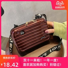 Foreign personality luggage, small bag and ladies'bag new style mini-fashionable wide shoulder strap inclined bag in the Korean version of 2019