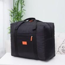 Waterproof folding portable bags Korean version of large capacity baggage packing bag pull rod travel short-distance men's and women's handbags