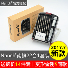 Набор отвёрток Nanch precision tools Nanch