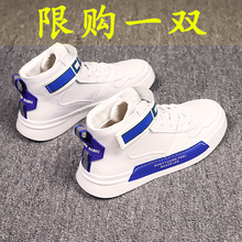 New winter warm Korean sports casual shoes