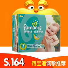 Diapers Pampers 164