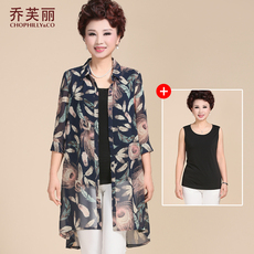Clothing for ladies Chophilly&co q1631