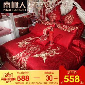 南极人家纺婚庆四件套大红刺绣全棉结婚六七八十件套纯棉床上用品家纺