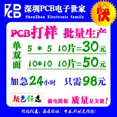 PCB плата PCB FPC