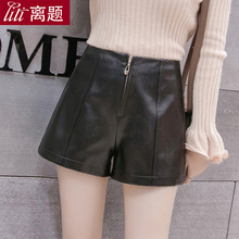 Autumn and winter new fashion high waist large size thin A-line pants