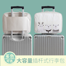 Short-distance luggage, traveling bags, ladies'handbags, small, lovely, portable, large-capacity, simple Korean version clothes bags, pull-rod boxes