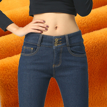 (Daily special) fall and winter high waist with velvet padded jeans female Korean student feet pants trousers XL