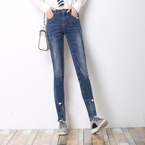Tight-fitting waist-deep blue in Korean students stretch skinny jeans