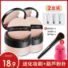 Buy one to five makeup powder, powder powder, honey powder, female oil control, keep water and sweat resistant, do not remove makeup, dry powder.