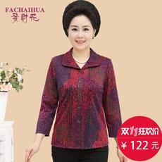 Одежда для дам Fachaihua FCH/o16106 60-70
