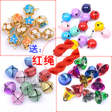 DIY mail bracelet necklace accessories accessories pet Necklace Pendant bell colored Christmas bell small bell