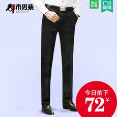 Классические брюки Others 811828/711528/102y