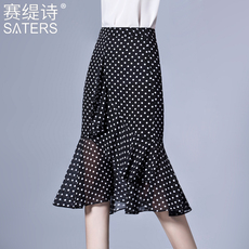 Skirt Saters c09283 2017