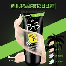 BB Cream moisturizes and moisturizes, concealer, controls oil, brightens skin tone, and protects skin care products.
