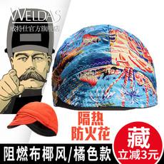 Защитные приспособления для головы Weldas