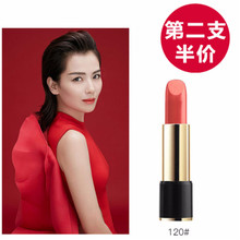 France Lancome (Hongkong) Co., Ltd. lipstick sample set of students try the big 132 special counter.