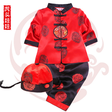 Китайский традиционный наряд для детей Tiger/head