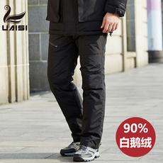 Утепленные штаны Uaisi um6166 2016
