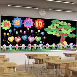 小学幼儿园开学黑板报装饰品墙贴画教室教置文化主题墙面环境布置