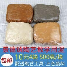 Porcelain Yun Xuan