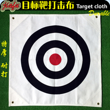 Golf target cloth, impact cage, target fabric, durable, thick canvas, target center, swing, practice, net, target, cloth, post and post.