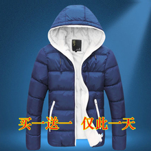 New men's light casual hooded down jacket