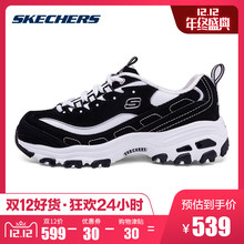 Skechers Cage star shoes and D'lites shoes, black and white panda 99999720