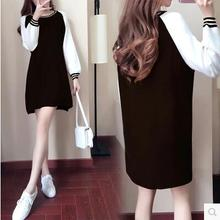 Pregnant women's dress, women's autumn and winter wear, medium and long Korean version, loose, thin and thickened, plush bottomed skirt trend