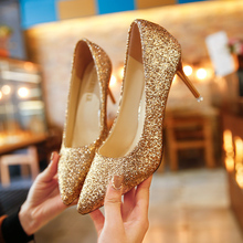 Sequin light mouth thin heel pointed Gold Pink Crystal Wedding Shoes