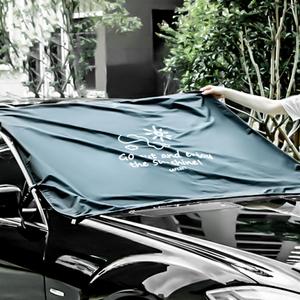 前挡风玻璃遮阳挡车窗防晒隔热汽车用太阳遮光板前档夏季车内用品汽车遮阳挡