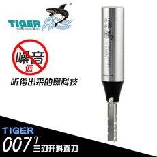 Фреза Tiger sharks TCT T007 TCT