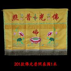Гуандунская вышивка