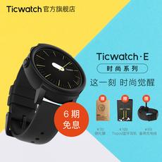 Умные часы Ticwatch NFC 3G GPS