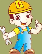 Электрические установки/техническое обслуживание
