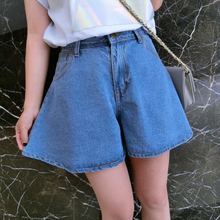 New relaxed high waisted denim shorts in ss17